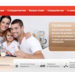 Кейс рекламы бренда пробиотиков Вектор БиАльгам
